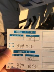IMG_5077.JPG