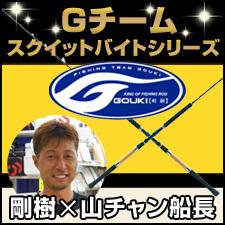 gteam225.jpg