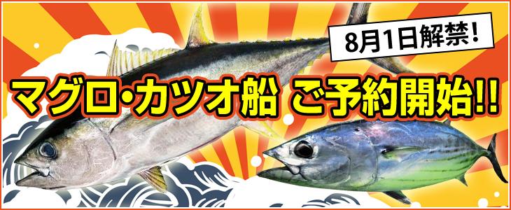 maguro2018.jpg