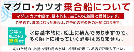 magurokatuo.jpg
