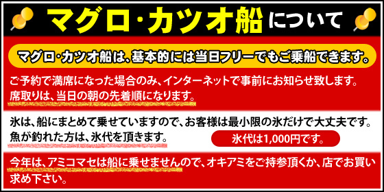 mk_info.jpg