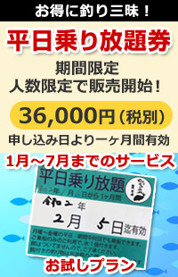 free_ticket.jpg