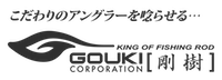 guk_ci_logo_catch_160901.png