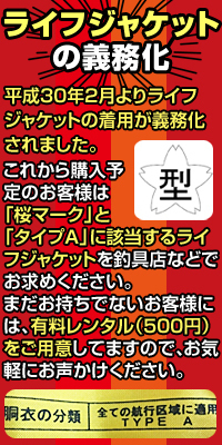 life_j.jpg