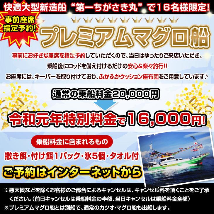 p_maguro02.jpg