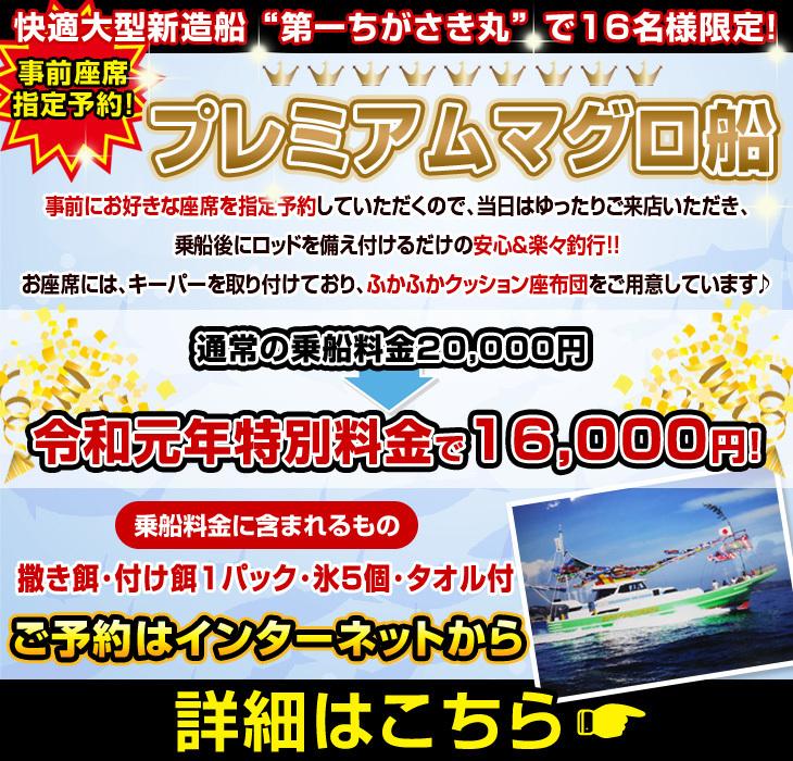 p_maguro2.jpg